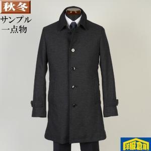 ステンカラー コート メンズ Mサイズ ライナー付き ビジネスコート織り柄 SG-M 9000 SC65023|y-souko
