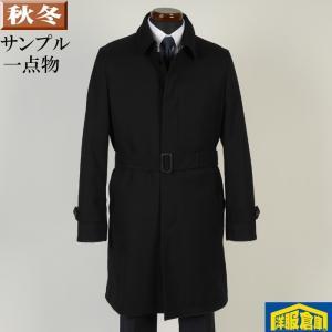 ステンカラー コート メンズ Lサイズ ライナー付き ビジネスコートSG-L 9000 SC65026|y-souko