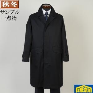 ステンカラー コート メンズ Mサイズ ライナー付き ビジネスコートSG-M 9000 SC65029|y-souko