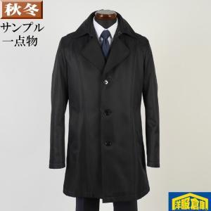 アルスターカラー コート メンズ Lサイズ ライナー付き ビジネスコートシャドーストライプ柄 SG-M 9000 SC65031|y-souko