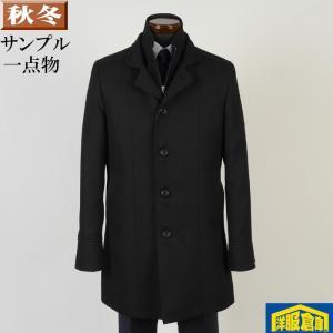 スタンドカラー コート メンズ Lサイズ ライナー付き ビジネスコート織り柄 SG-L 9000 SC65038|y-souko