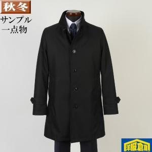 スタンドカラー コート メンズ Lサイズ ライナー付き ビジネスコートシャドーストライプ柄 SG-L 9000 SC65039|y-souko