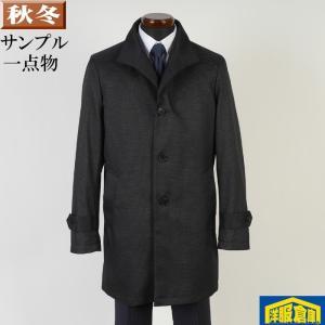スタンドカラー コート メンズ Lサイズ ライナー付き ビジネスコートシャドーチェック柄 SG-L 9000 SC65042|y-souko