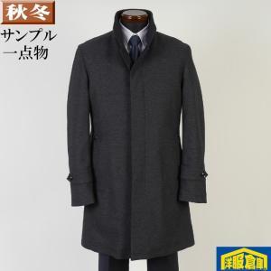 スタンドカラー コート メンズ Lサイズ ライナー付き ビジネスコート織り柄 SG-L 9000 SC65044|y-souko