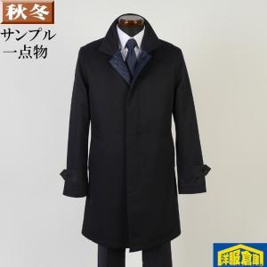 スタンドカラー コート メンズ Lサイズ ライナー付き ビジネスコート織り柄 SG-L 9000 SC65046|y-souko