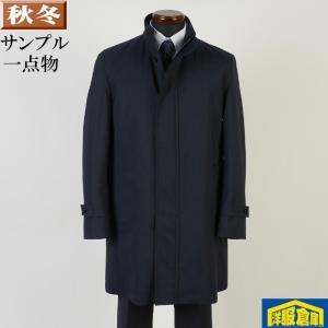 スタンドカラー コート メンズ Lサイズ ライナー付き ビジネスコートシャドーストライプ柄 SG-L 9000 SC65047 y-souko