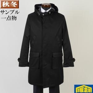 フーテッド コート メンズ Lサイズ ライナー付き ハーフコートSG-L 9000 SC65053|y-souko