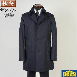 ステンカラー コート メンズ Lサイズ ライナー付き ビジネスコートピンチェック柄 SG-L 9000 SC65066|y-souko