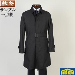 ステンカラー コート メンズ Lサイズ ライナー付き ビジネスコートシャドーストライプ柄 SG-L 9000 SC65069|y-souko