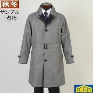ステンカラー コート メンズ Lサイズ ライナー付き ビジネスコート織り柄 SG-L 9000 SC65073|y-souko