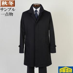 スタンドカラー コート メンズ Lサイズ ライナー付き ビジネスコート織り柄 SG-L 8000 SC65082|y-souko