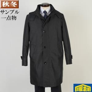 スタンドカラー コート メンズ Lサイズ ライナー付き ビジネスコートSG-L 9000 SC65097|y-souko