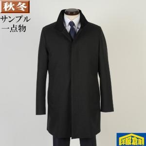 スタンドカラー コート メンズ Lサイズ ライナー付き ビジネスコート織り柄SG-L 9000 SC65098|y-souko