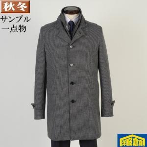 スタンドカラー コート メンズ Lサイズ レイヤードライナー付き ビジネスコート織り柄 SG-L 9000 SC65099|y-souko