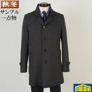 スタンドカラー コート メンズ Lサイズ レイヤードライナー付き ビジネスコートドット柄 SG-L 9000 SC65101|y-souko