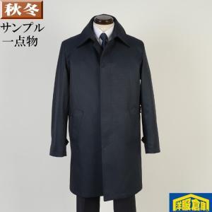 ステンカラー コート メンズ Lサイズ ライナー付き ビジネスコートチェック柄 SG-L 9000 SC65113|y-souko