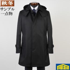 ステンカラー コート メンズ フード付き Lサイズ ライナー付き ビジネスコートシャドーストライプ柄 SG-L 9000 SC65189|y-souko