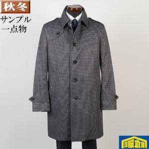 シングルトレンチ コート メンズ Mサイズ ライナー付き ビジネスコートチェック柄 SG-M 9000 SC65196|y-souko