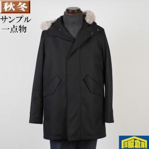 フーテッド コート メンズ Lサイズ ライナー付き ハーフコートSG-L 9000 SC65202|y-souko