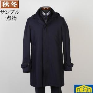 スタンドカラーコート フード付き メンズ Lサイズ ライナー付き ビジネスコートSG-L 9000 SC65204|y-souko