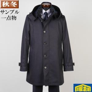スタンドカラーコート フード付き メンズ Lサイズ ライナー付き ビジネスコートシャドーチェック柄 SG-L 9000 SC65205|y-souko