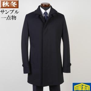 スタンドカラーコート メンズ Lサイズ ライナー付き ビジネスコートSG-L 9000 SC65215|y-souko