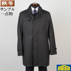 スタンドカラーコート メンズ Lサイズ レイヤードライナー付き ビジネスコートSG-L 9000 SC65216|y-souko