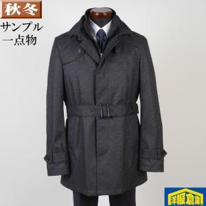 スタンドカラーコート メンズ Lサイズ レイヤードライナー付き ビジネスコート織り柄 SG-L 9000 SC65225|y-souko