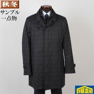 スタンドカラーコート メンズ Lサイズ レイヤードライナー付き ビジネスコートウィンドペン柄 SG-L 9000 SC65228|y-souko