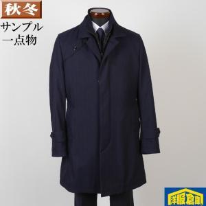 スタンドカラーコート メンズ Lサイズ レイヤードライナー付き ビジネスコートシャドーストライプ柄 SG-L 9000 SC65229|y-souko