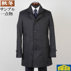 スタンドカラーコート メンズ Lサイズ レイヤードライナー付き ビジネスコートシャドーチェック柄 SG-L 9000 SC65230|y-souko