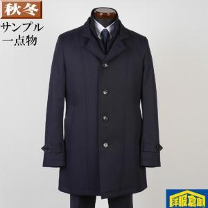 スタンドカラーコート メンズ Lサイズ レイヤードライナー付き ビジネスコートSG-L 9000 SC65231|y-souko