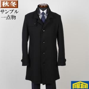 スタンドカラーコート メンズ Lサイズ レイヤードライナー付き ビジネスコートシャドーストライプ柄 SG-L 9000 SC65232|y-souko
