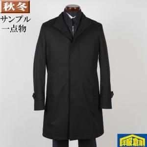 スタンドカラーコート メンズ Lサイズ ライナー付き ビジネスコートSG-L 9000 SC65233|y-souko