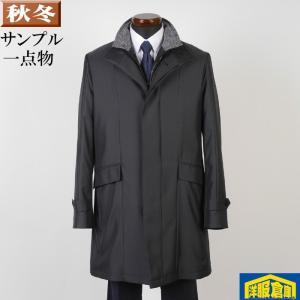 スタンドカラーコート メンズ Lサイズ レイヤードライナー付き ビジネスコートピンドット柄 SG-L 9000 SC65238|y-souko