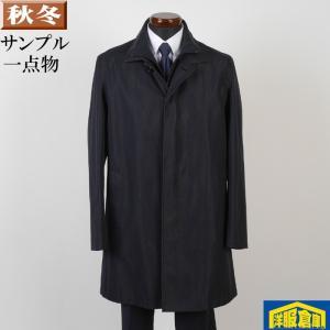スタンドカラーコート メンズ Lサイズ レイヤードライナー付き ビジネスコートSG-L 9000 SC65239|y-souko