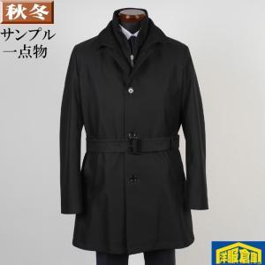 スタンドカラーコート メンズ Lサイズ レイヤードライナー付き ビジネスコートSG-L 9000 SC65252|y-souko