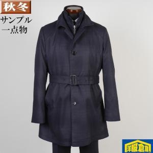 スタンドカラーコート メンズ Lサイズ レイヤードライナー付き ビジネスコートSG-L 9000 SC65253|y-souko