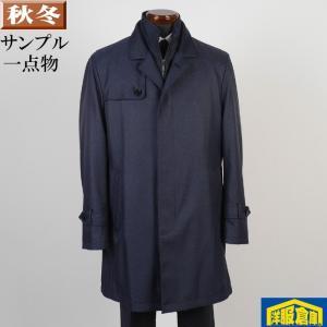 スタンドカラーコート メンズ Lサイズ レイヤードライナー付き ビジネスコートSG-L 9000 SC65254|y-souko