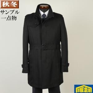 スタンドカラーコート メンズ Lサイズ ビジネスコート織り柄 SG-L 9000 SC65288|y-souko