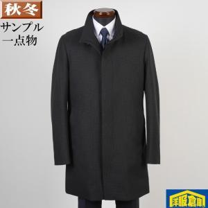 スタンドカラーコート メンズ Lサイズ ライナー付き ビジネスコート織り柄 SG-L 8000 SC65303 y-souko