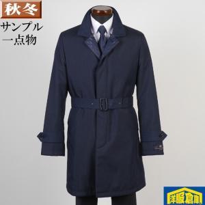 スタンドカラーコート メンズ Lサイズ ライナー付き ビジネスコート織り柄 SG-L 9000 SC65304|y-souko
