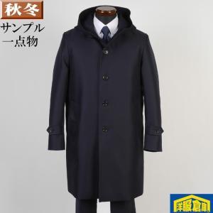 フーテッドコート メンズ フード Mサイズ ライナー付き ビジネスコート織り柄 SG-M 8000 SC65306|y-souko