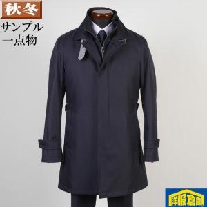 スタンドカラーコート メンズ 46(M)サイズ レイヤードライナー付き ビジネスコートシャドーストライプ柄 SG-M 9000 SC65307|y-souko