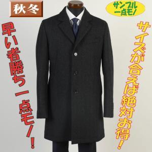コートSC74035−Lサイズチェスターコートウール素材 ビジネスコート SG−L 16000|y-souko