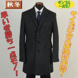 コートSC74045−Mサイズチェスターコートウール素材 ビジネスコート SG−M 13000|y-souko