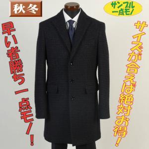コートSC74049−Mサイズチェスターコートウール素材 ビジネスコート SG−M 13000|y-souko