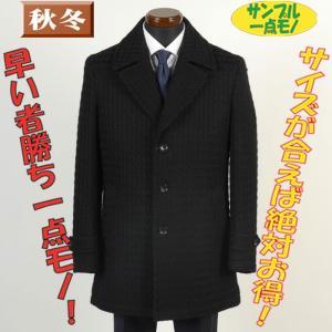 コートSC74050−Lサイズチェスターコートウール素材 ビジネスコート SG−L 13000|y-souko