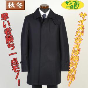 コートSC74075−Lサイズステンカラーコートウール100% 一点物サンプル ビジネスコート SG−L 16000|y-souko