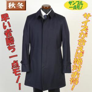 コートSC74083−Lサイズステンカラーコートウール100% 一点物サンプル ビジネスコート SG−L 16000|y-souko